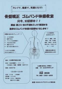 kotsuban1.jpg