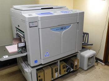 リソグラフ2色印刷機RE56M
